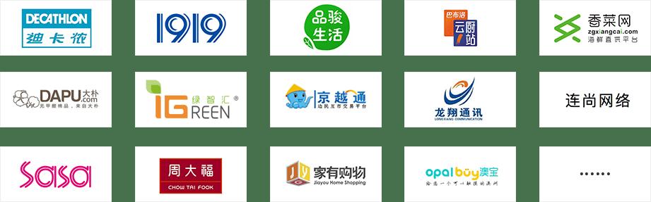 客戶logo