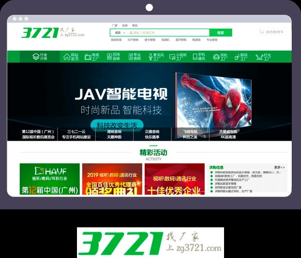 zg3721.com